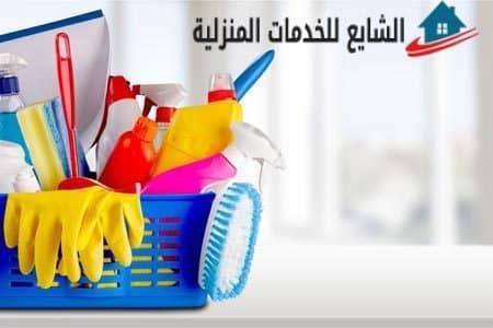 شركة تنظيف منازل بالرياض -
