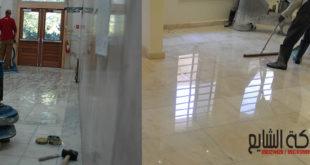 شركة جلي بلاط رخام بالرياض بالدمام بمكه بجده بالمدينة المنورة