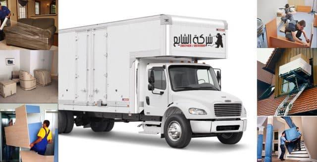 شركة نقل اثاث مع الفك والتركيب