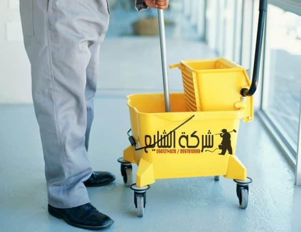تنظيف المنازل بالرياض 0501214920 بجدة بالدمام بمكة بالطائف