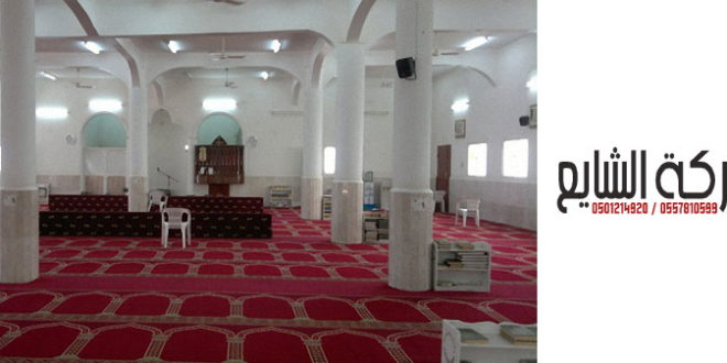 تنظيف مساجد بالرياض 0501214920 افضل شركة نظافة بجدة بالدمام بمكة