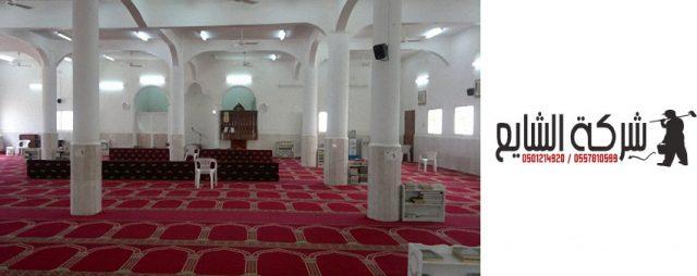 تنظيف مساجد بالرياض
