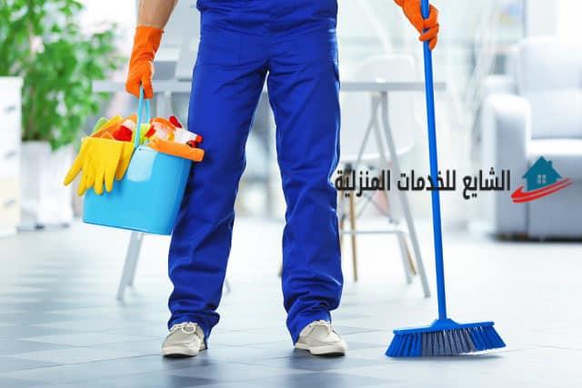 شركة نظافة عامة بالرياض /*