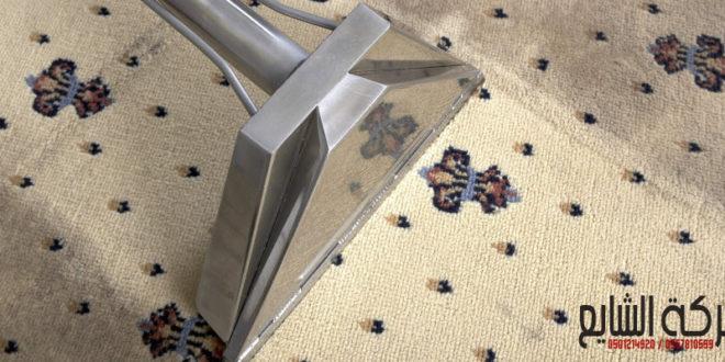 تنظيف الموكيت في البيت 0501214920 بالرياض بجده بالدمام بحائل بالخبر