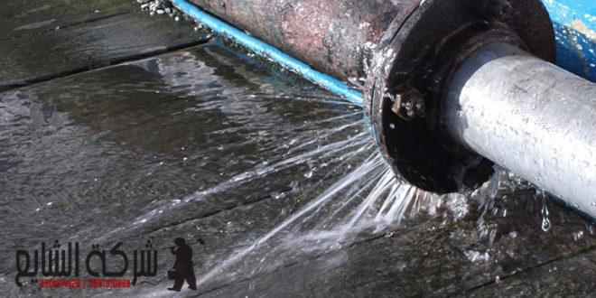 كشف تسربات المياه بالدمام 0501214920 افضل شركة كشف تسرب الماء بدون تكسير