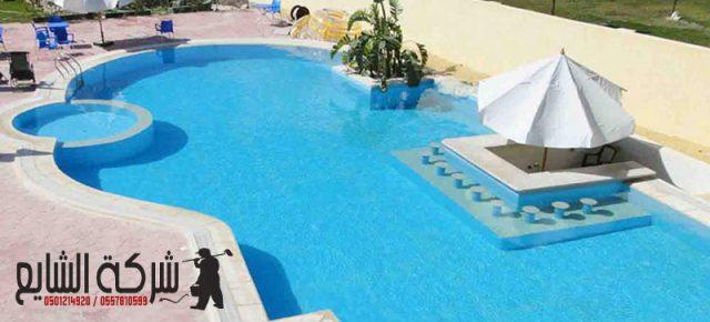 تنظيف حمامات السباحة 0501214920 افضل شركة تنظيف حمامات السباحة بالرياض