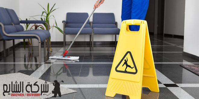 شركة تنظيف بالدمام 0501214920 افضل شركات تنظيف الشقق الفندقية والمنزلية