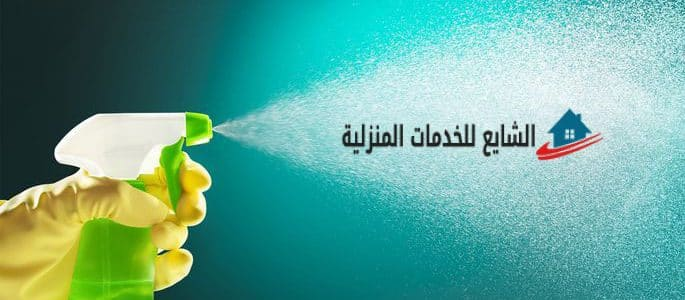شركة تنظيف بالدمام **