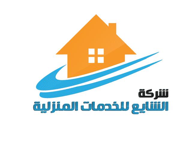 شركة كشف تسربات المياه بالرياض 0501214920