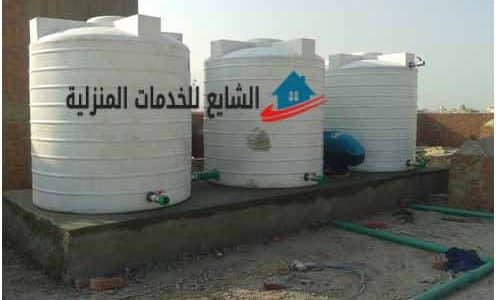 شركة إصلاح خزانات المياه البلاستيك بالرياض