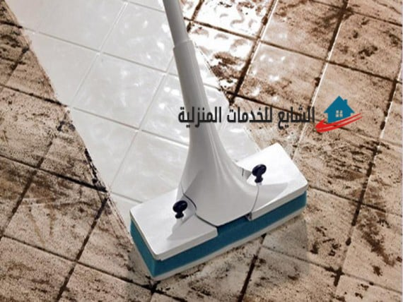 خطوات سريعة لتنظيف الارضيات والسيراميك
