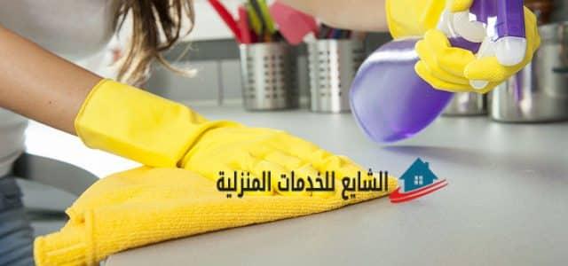 نصائح لإزالة البقع لربة المنزل