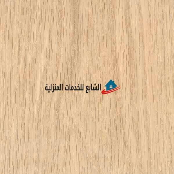 أنواع الخشب المستخدمة في صناعة الأثاث