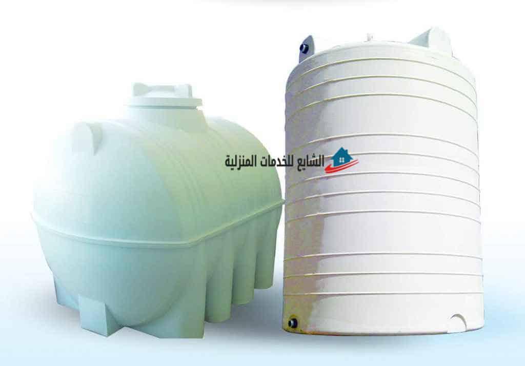 الهدف من لحام خزانات المياه