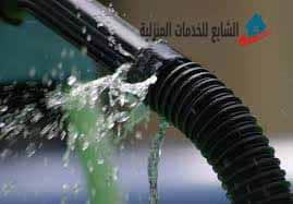 اصلاح صنابير المياه لتقليل علية تسرب المياه